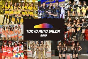 レースクイーン | 【動画】ブースの看板娘が勢ぞろい。東京オートサロン2019コンパニオンコレクション