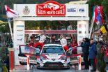 ラリー/WRC | WRC:トヨタ、第1戦モンテで3年連続表彰台。15SS中9SSで最速タイム刻み「タイトル獲得へ手ごたえ」