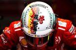 F1 | 技術解説:F1ヘルメットは、いかに開発されるか(1) チームごとに異なる空力デザイン