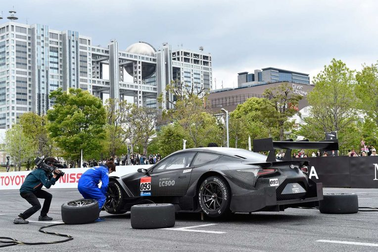 インフォメーション | シーズン開幕前恒例の『モータースポーツジャパン』、4月6~7日にお台場で開催。入場無料