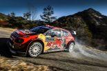 エサペッカ・ラッピ(シトロエンC3 WRC)は競技3日目に園児トラブルでリタイアを余儀なくされた