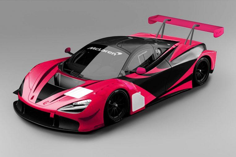 スーパーGT | チームゴウ、マクラーレン720S GT3でスーパーGT&スーパー耐久に参戦! 鈴鹿10時間も