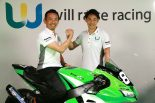 MotoGP | 全日本ロード:井筒率いるウィルレイズレーシングがJSB1000参戦。柳川と18年ぶりにタッグを組む
