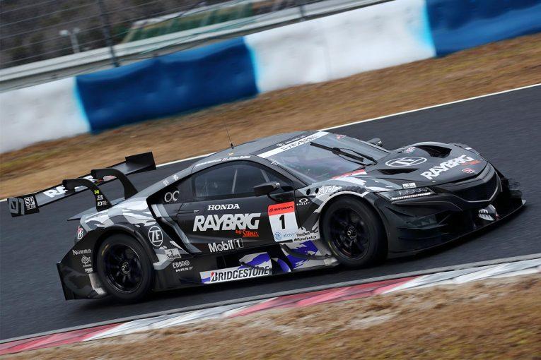 スーパーGT | 9台参加のスーパーGT岡山メーカーテストは2日目。午後のドライで1号車NSX-GTがトップタイム