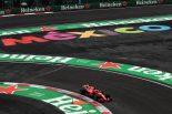 F1 | F1メキシコGPの将来が危機に? 政府が2019年限りで出資打ち切りとの報道