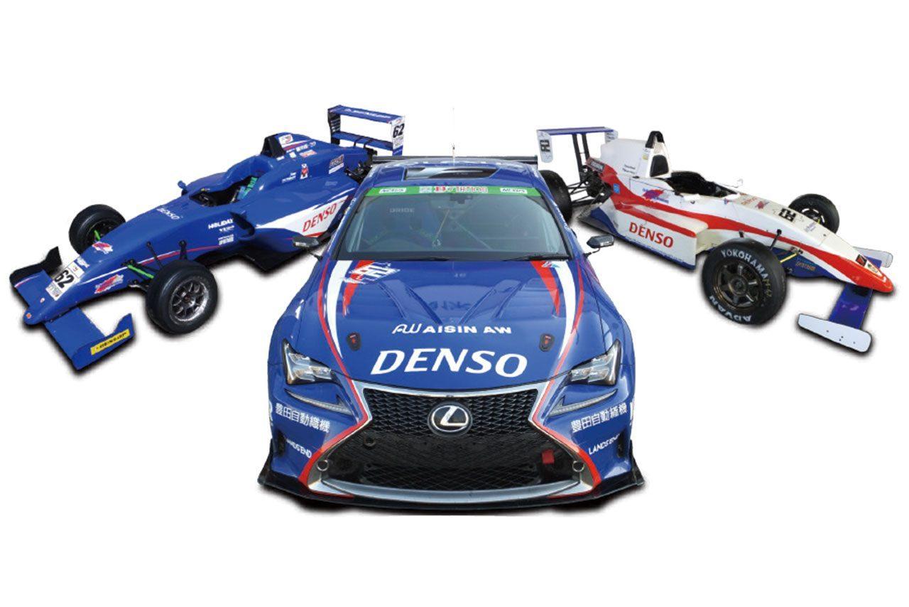 ル・ボーセ、2019年もS耐、FIA-F4、スーパーFJもてぎに参戦。「4年間参戦してきた集大成」と山下