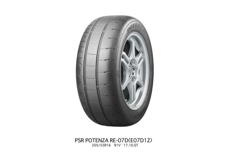 クルマ | ブリヂストン、86/BRZ Race対応のハイグリップタイヤ『POTENZA RE-07D』をマイナーチェンジ