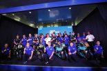 MotoGP | ヤマハ、国内外の2019年レース体制発表。マレーシアにロッシらヤマハライダーが一堂に集まる