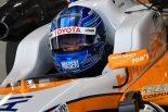 国内レース他 | トヨタ・ヤング・ドライバーズ・プログラムの2019年育成ドライバーは4名。小高が全日本F3参戦