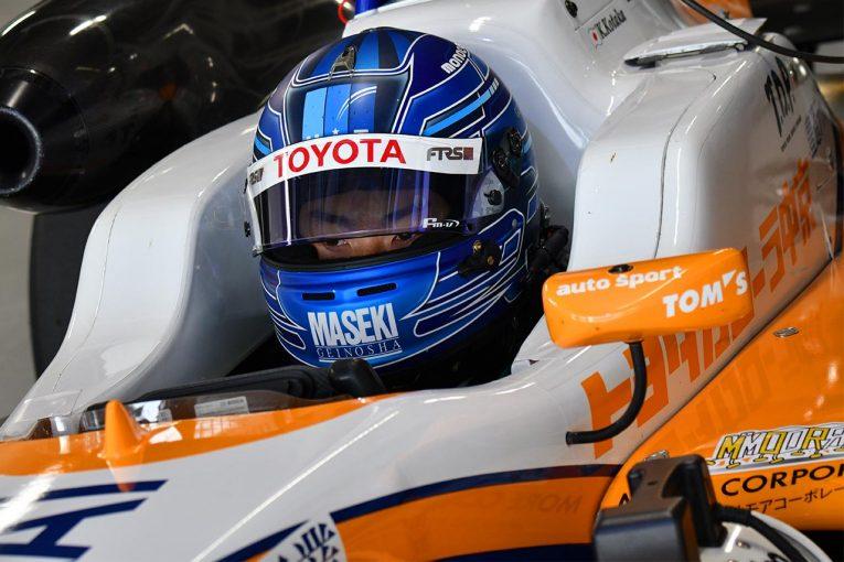 国内レース他   トヨタ・ヤング・ドライバーズ・プログラムの2019年育成ドライバーは4名。小高が全日本F3参戦