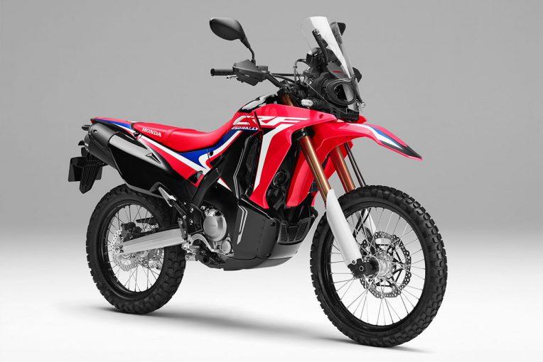 MotoGP | ホンダ、『CRF250 RALLY』と『CRF250L』のカラーを変更し2色展開に
