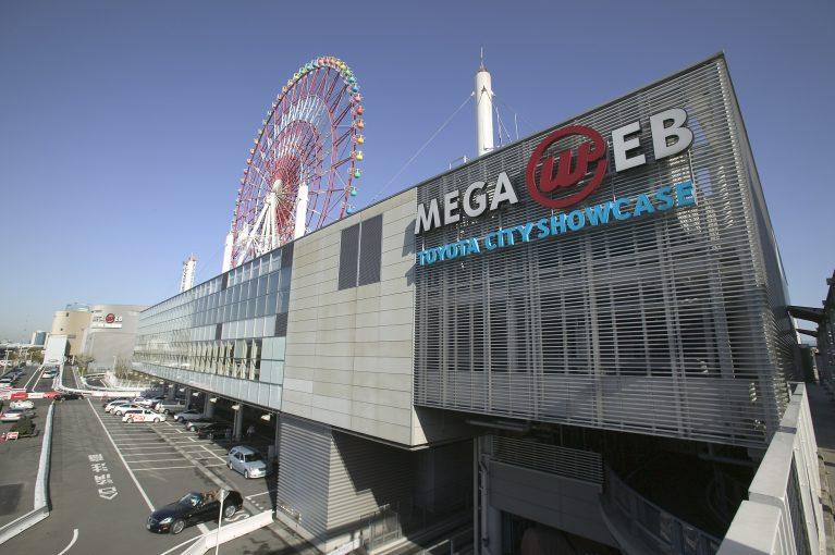 3月19日に誕生20周年を迎えるお台場MEGA WEB
