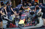 F1 | 2019年F1レギュレーション変更は「甘い考えに基づく改革」とレッドブル代表が批判