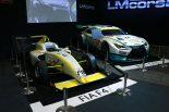 ブースには『OTG DL F4CHALLENGE』と『SYNTIUM LMcorsa RC F GT3』が展示