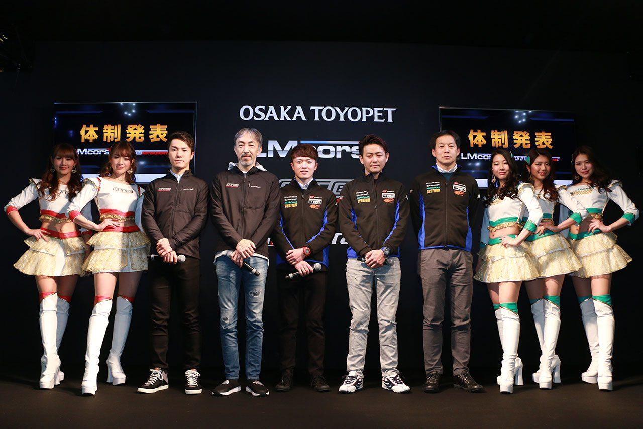 スーパーGT:LM corsaが2019年の参戦体制を発表。吉本&宮田のコンビ継続もDLにスイッチ