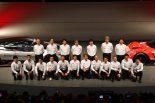 スーパーGT | 8名中4人を入れ替え。王座奪還目指すニッサン/ニスモが2019年GT500参戦体制を発表