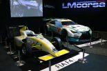 FIA-F4選手権のマシンOTG DL F4CHALLENGE