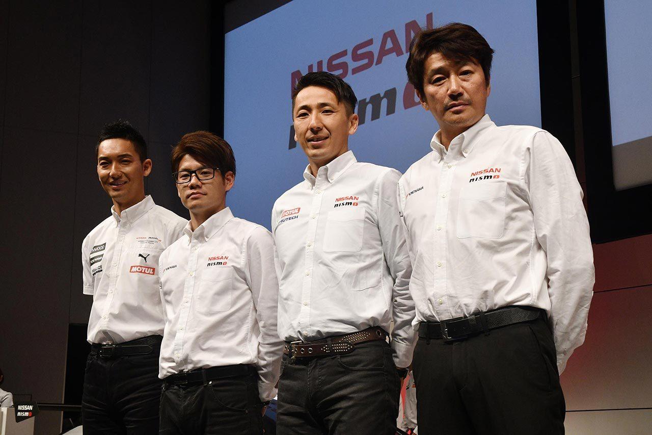 ニッサン/ニスモ、2019年もGT3をはじめカスタマーレーシング活動を展開
