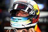 F1 | リカルド、フェラーリF1とメルセデスF1からオファーがなかったことに「失望した」と明かす