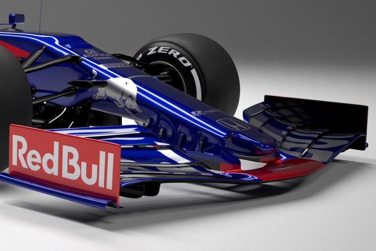 F1 | 2019年F1技術レギュレーション解説(1)フロントウイングを単純化。マシン後方への乱流発生を防ぐ