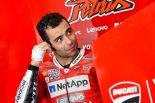 MotoGP | MotoGP:7年目でドゥカティファクトリー入り果たしたペトルッチが語るマシン・乗り方の変化【前編】