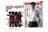 autosport 3/1 No.1500