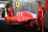 F1 | グランプリのうわさ話:フェラーリの間接的なタバコ広告に疑惑の目。オーストラリアが調査開始