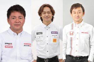 モースポフェス2019で対決企画に参加する本山哲と脇阪寿一、道上龍