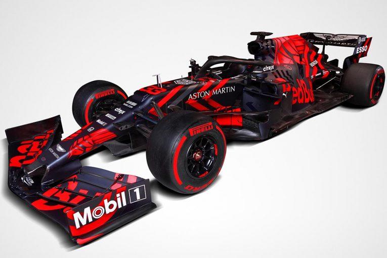 F1 | ホンダとともにチャンピオン奪取を目指すレッドブルF1が新車『RB15』を特別カラーで初披露