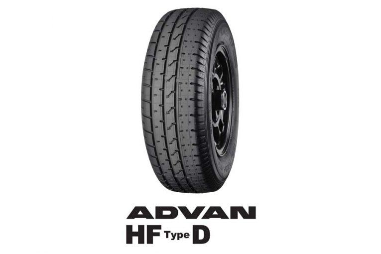 クルマ   横浜ゴム、ヒストリックカー向けタイヤを店頭でも販売。復刻した『ADVAN HF Type D』