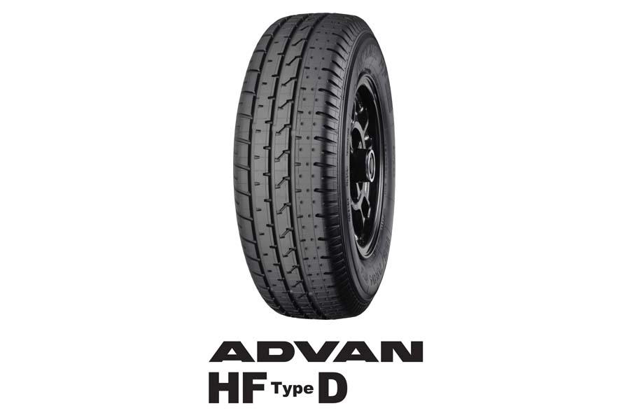 横浜ゴム、ヒストリックカー向けタイヤを店頭でも販売。復刻した『ADVAN HF Type D』