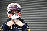 F1 | レッドブル・ホンダ初走行を終えたフェルスタッペンが笑顔。「マシンもエンジンもいい感じ。大満足だ」