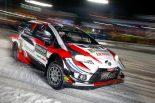 ラリー/WRC | WRCスウェーデン:トヨタ、競技初日は堅実な走り出し。週末は「雪と氷の融解が大きな問題に」