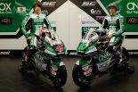 Moto2ライダー長島哲太が所属するSAGがチーム体制を発表。マシンカラーリングも初お目見え