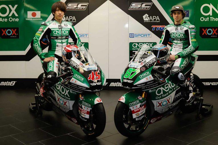 MotoGP | Moto2ライダー長島哲太が所属するSAGがチーム体制を発表。マシンカラーリングも初お目見え