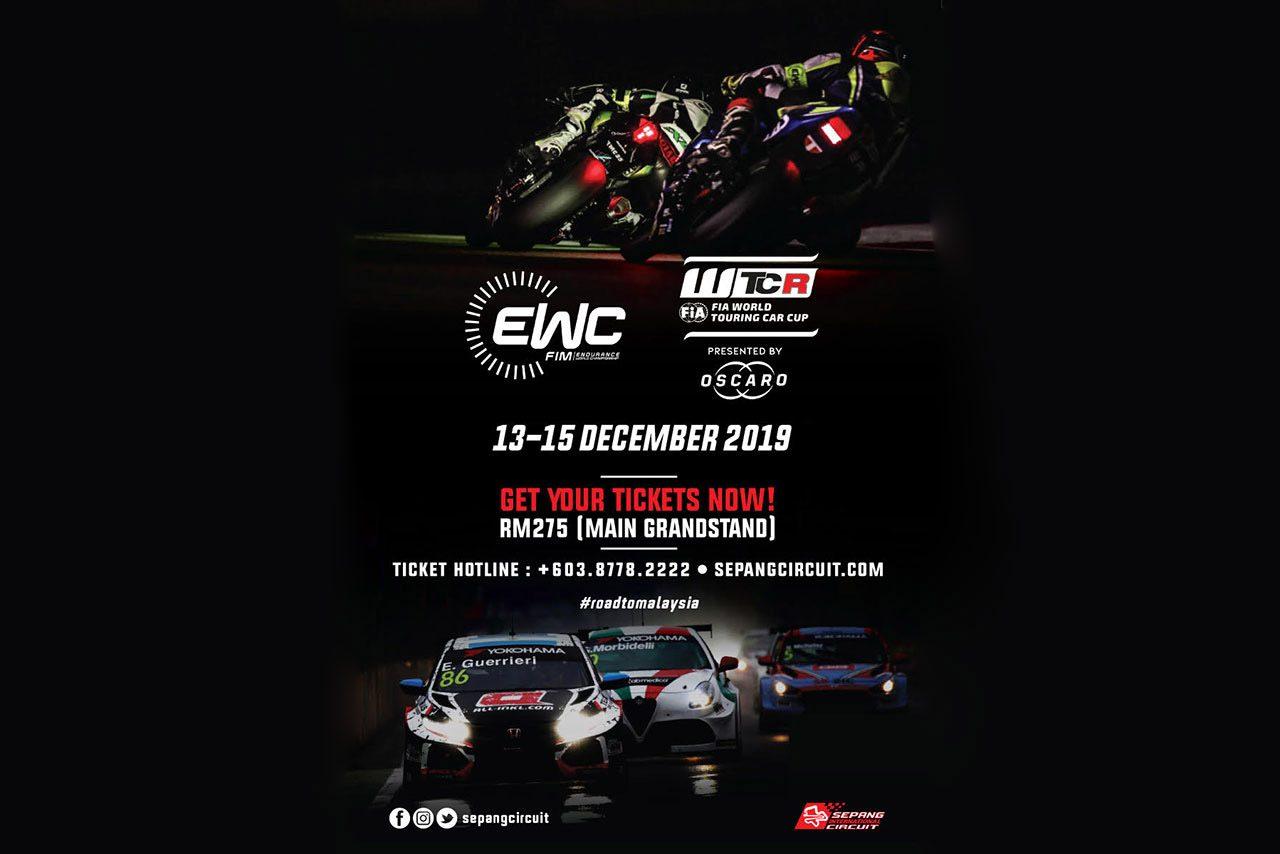 EWCとWTCRが12月にセパンで同時に開催されることになった