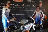 MotoGP | MotoGP:日本製シャシーでMoto2を戦うNTS・RWレーシングGPが体制発表。マシンカラーもお披露目