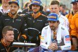 F1 | マクラーレンF1、アロンソのリザーブ起用については明言を避ける。テストではノリスとサインツJr.が走行予定
