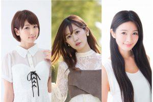 KOBELCO GIRLSを務める清瀬まちさん(左)、中村比菜さん(中)とSARDイメージガールを務めるはらことはさん(右)