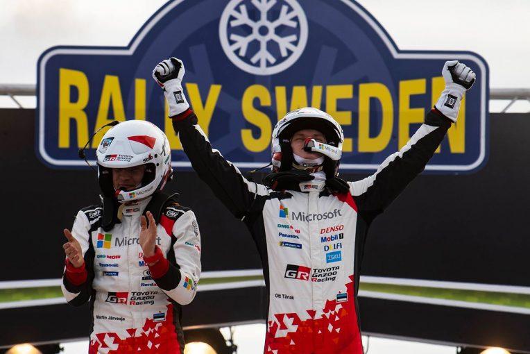 ラリー/WRC | WRCスウェーデン:トヨタ、2019年初優勝。タナクが逃げ切り第2戦を制す