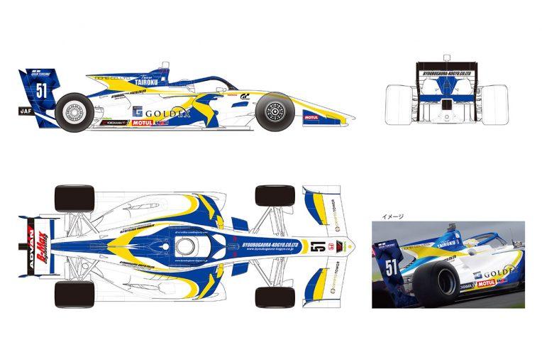 スーパーフォーミュラ | スーパーフォーミュラのニューウェイ車をGOLDEXがサポート。『GOLDEX Team B-Max Motopark』として参戦へ