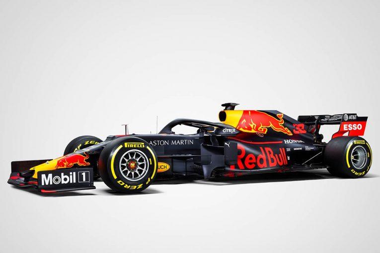 F1 | 【F1新車ギャラリー】2019年シーズンを戦うレッドブル・ホンダがRB15の正式カラーを公開
