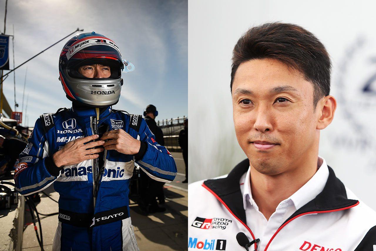 モースポフェス2019内で開催のシーズンキックオフパーティーに佐藤琢磨、中嶋一貴の参加決定