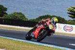 MotoGP | SBKフィリップアイランドテスト、ドゥカティのバウティスタが初日総合トップ。モリワキ清成は16番手