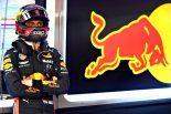 F1 | フェルスタッペン「ホンダとのテストを楽しみにしていた」。128周走行の初日に大満足
