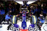 F1 | トロロッソ代表「頻繁なパワーユニット交換はもう必要ない」。ホンダは高レベルに到達と太鼓判