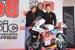 MotoGP | MotoGP:日本人Moto3ライダー鈴木竜生が所属するSIC58スクアドラ・コルセがチーム発表会を開催