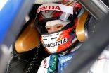 スーパーGT | 小暮卓史が今オフの状況を語る「現段階では今シーズン、レースをするのは難しいかも」