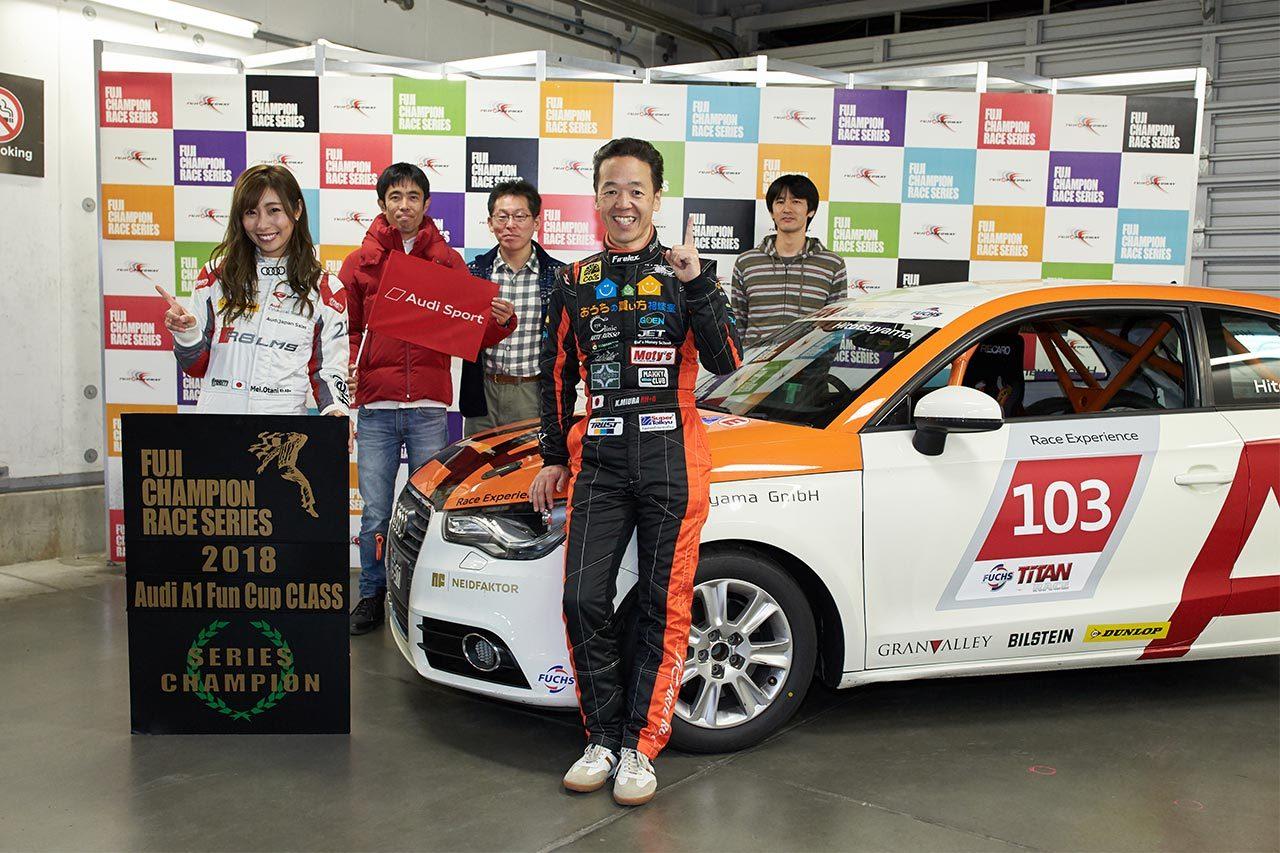 Hitotsuyama GmbHがアウディA1 Fun Cupの参戦ドライバーを募集。シリーズ参戦には豪華特典も