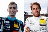 海外レース他 | DTM:ハプスブルク、ジュンカデラがRモータースポーツ入り。アストンマーティンをドライブへ